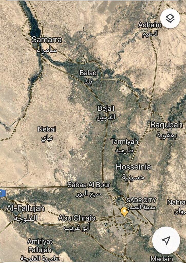 В Ираке нанесли ракетный удар по авиабазе США: первые подробности