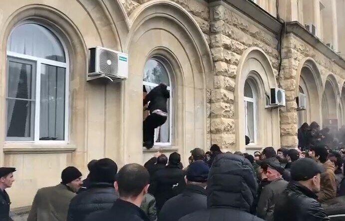 Протести в Абхазії