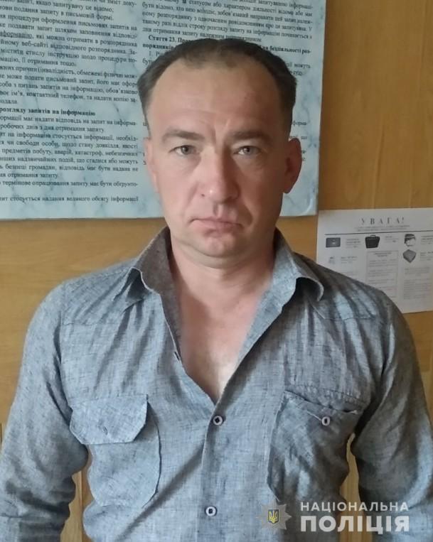 Без вести пропавший Сергей Ткачук