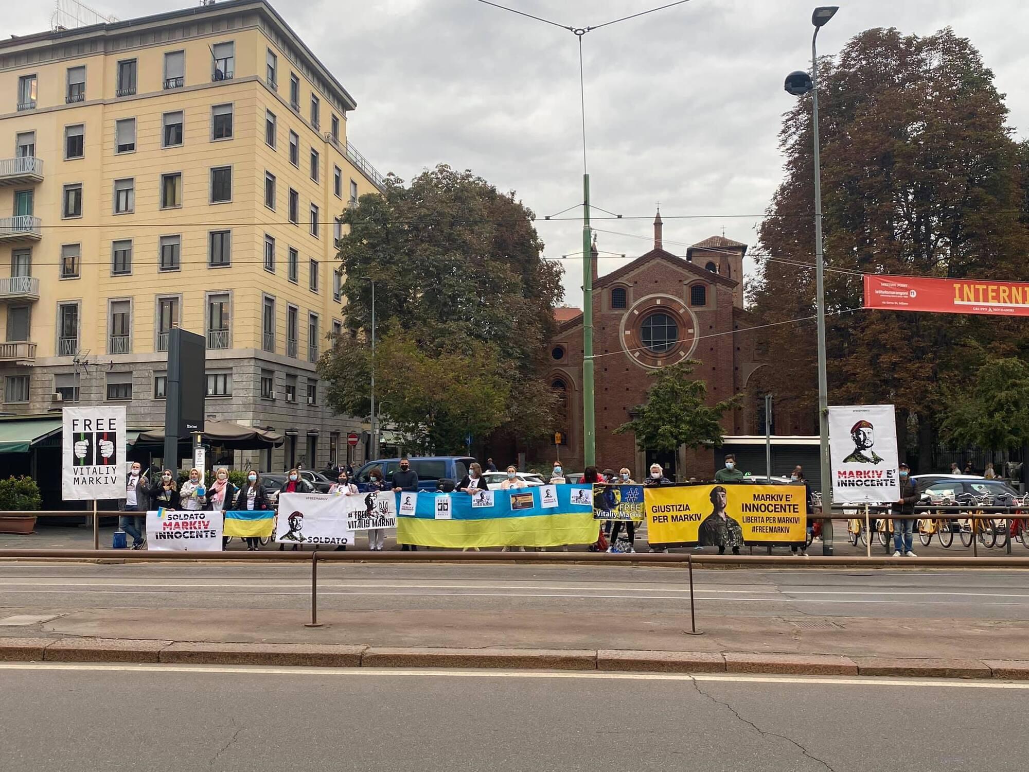 Представители украинской диаспоры пришли поддержать Маркива.