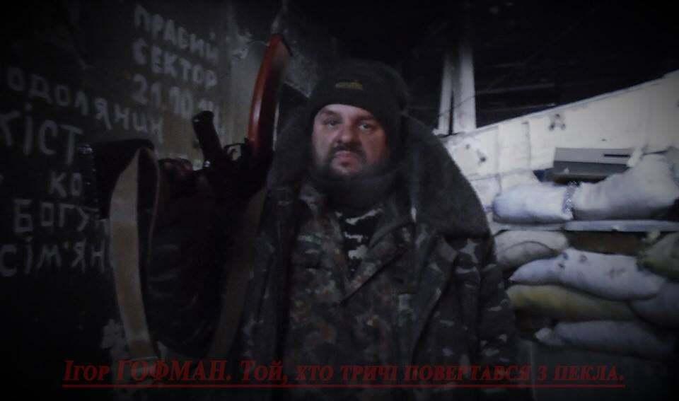 Ветеран Донбасса борется с онкологическим заболеванием.