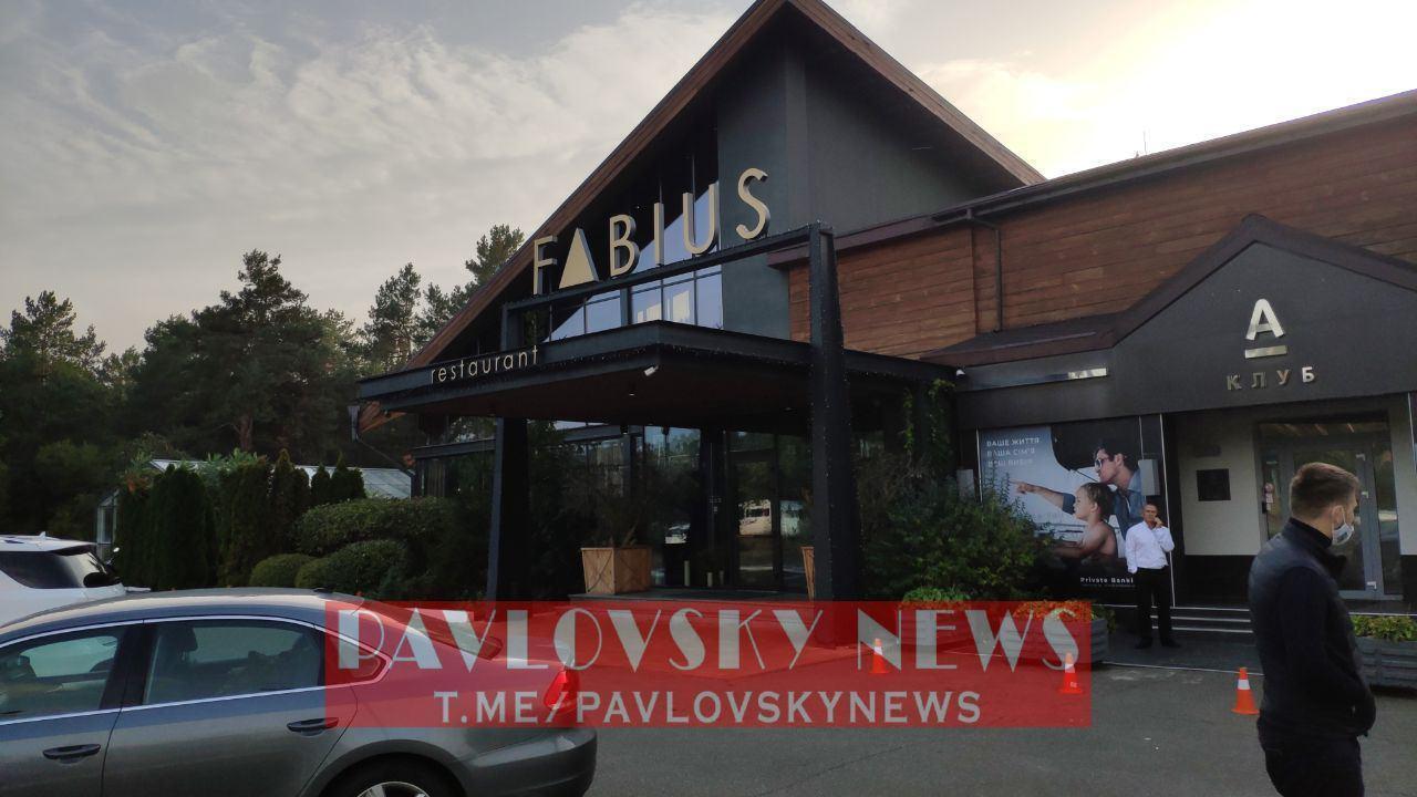 Ресторан Fabius у Києві