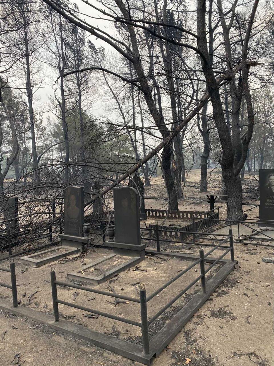 Могилы сильно обгорели .