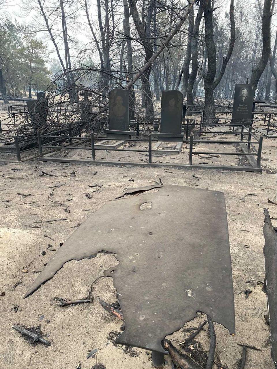 Наслідки пожежі на кладовищі.