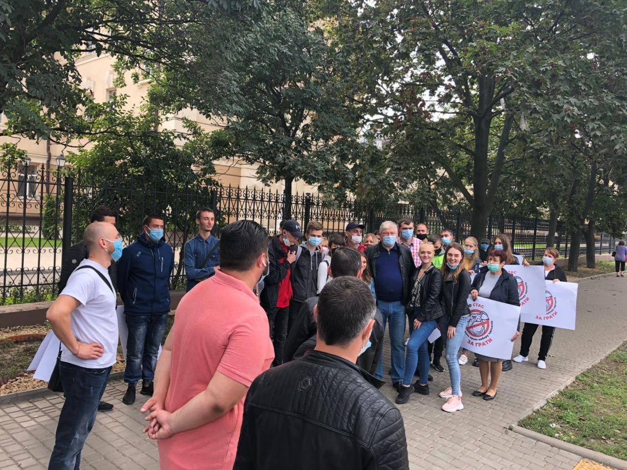 Акції протесту під судом.