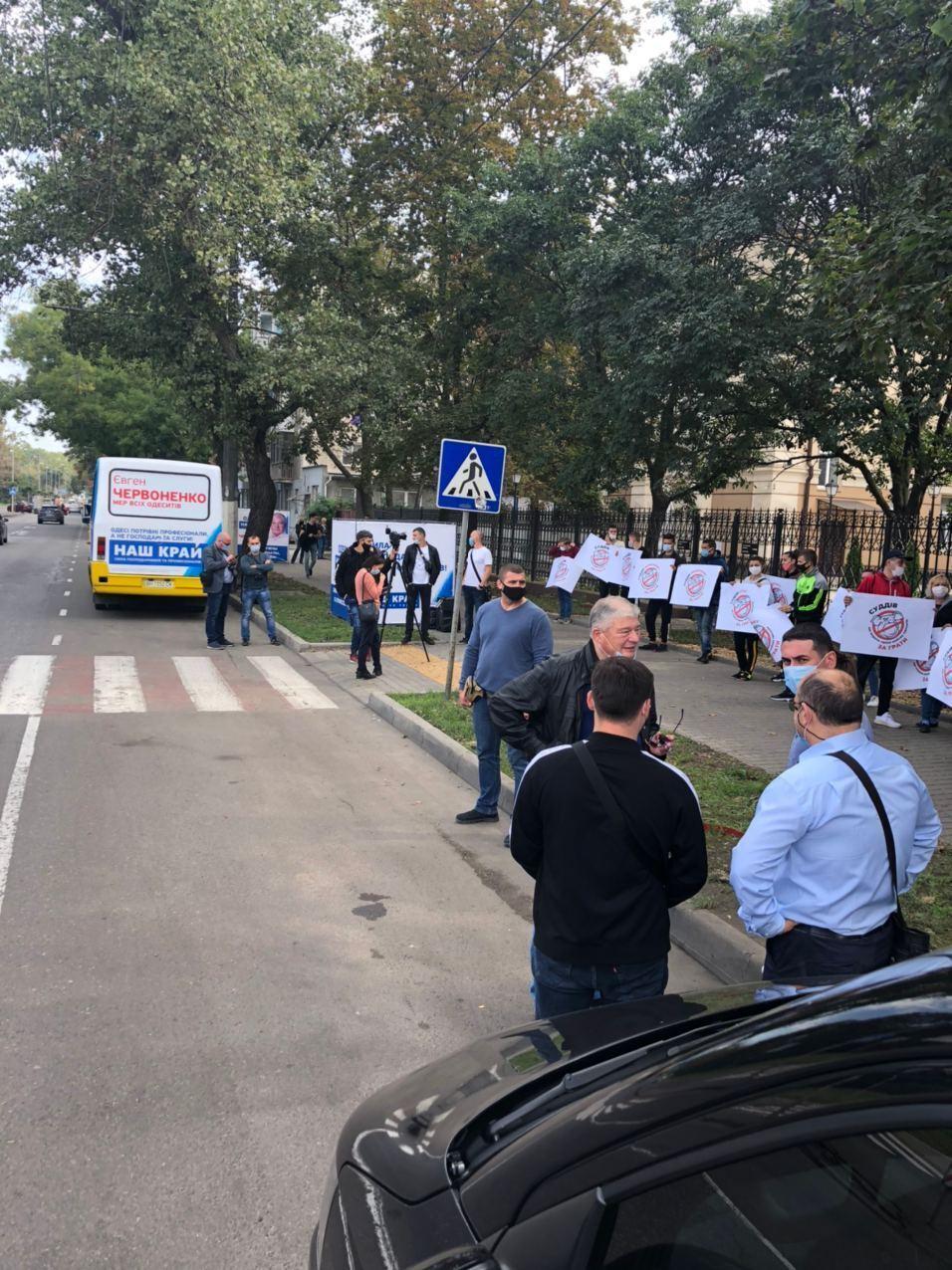 Акції протесту.