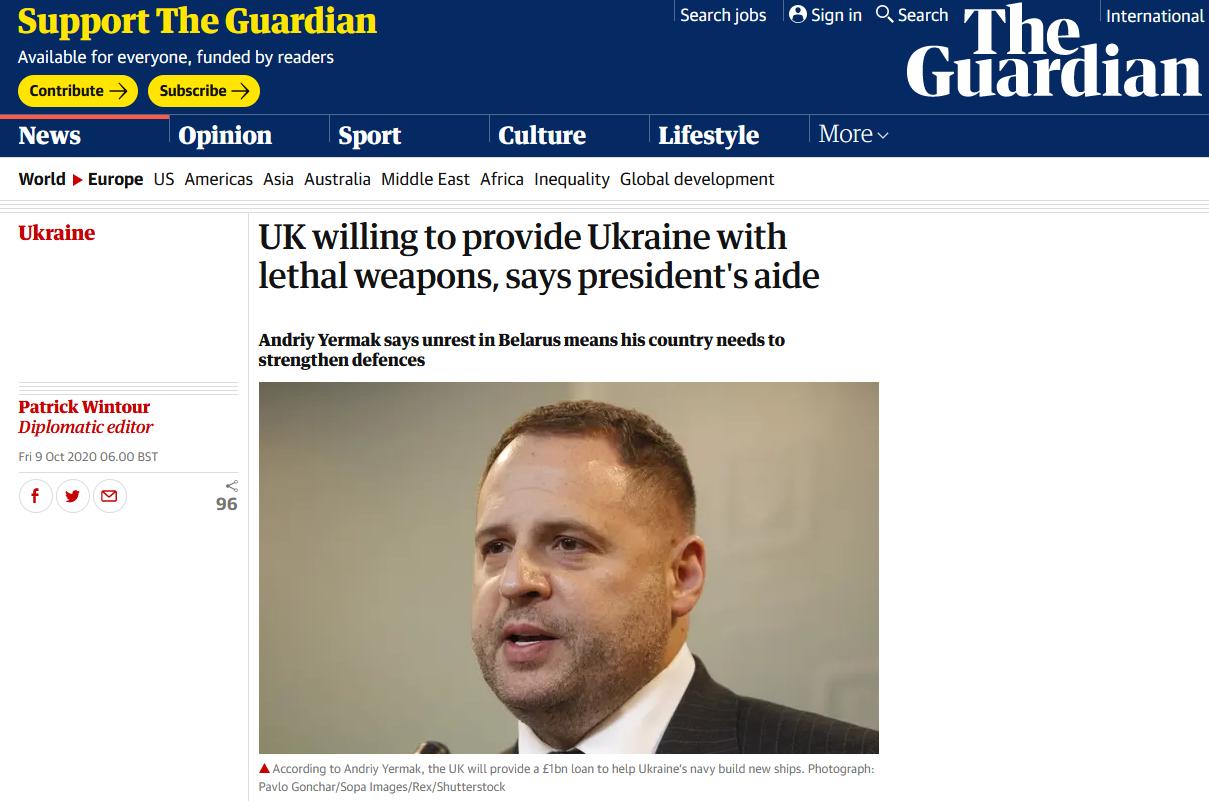 Скрин The Guardian