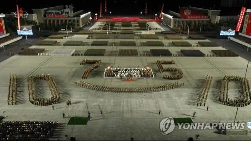 Парад в честь 75-летия Трудовой партии Кореи