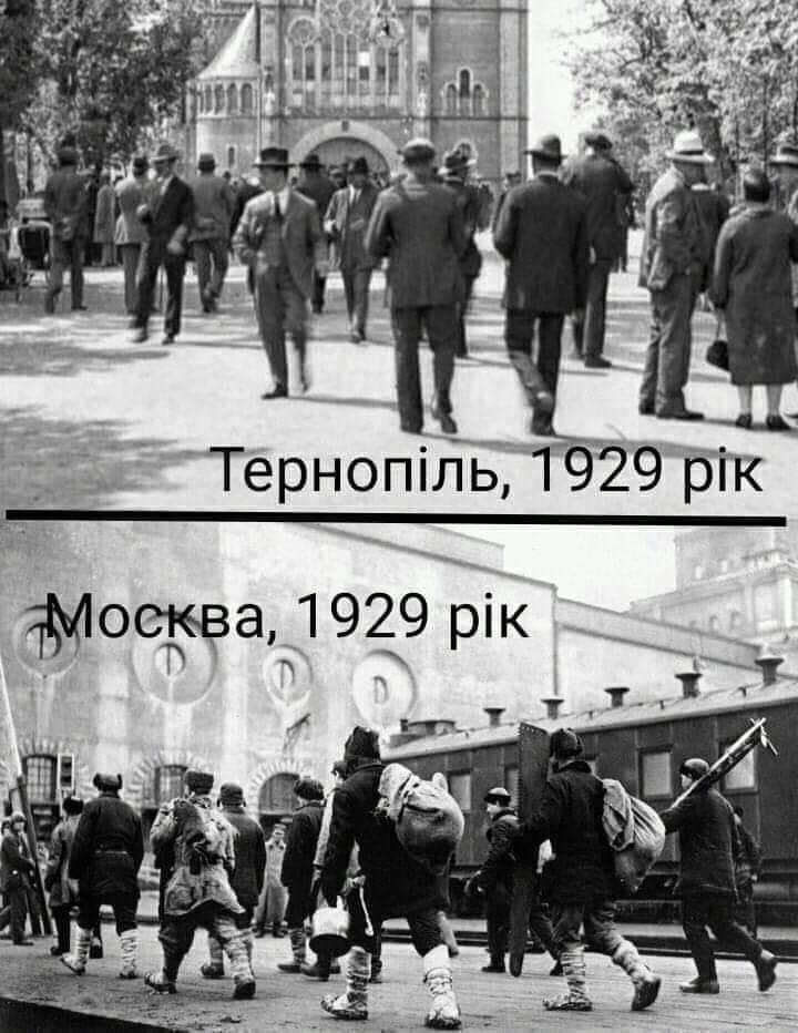 Украина опередила россиян задолго до 1929-го года