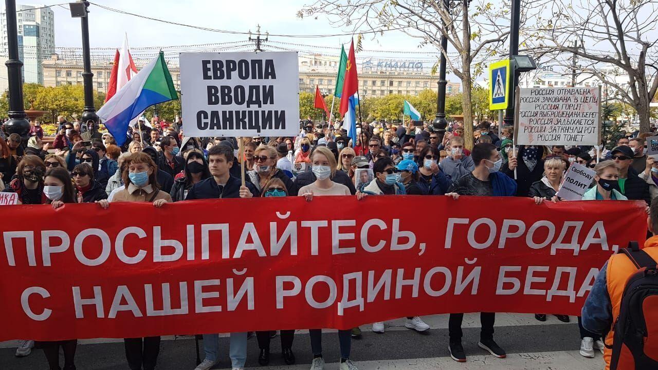 Акция протеста в Хабаровске проходила на центральной площади