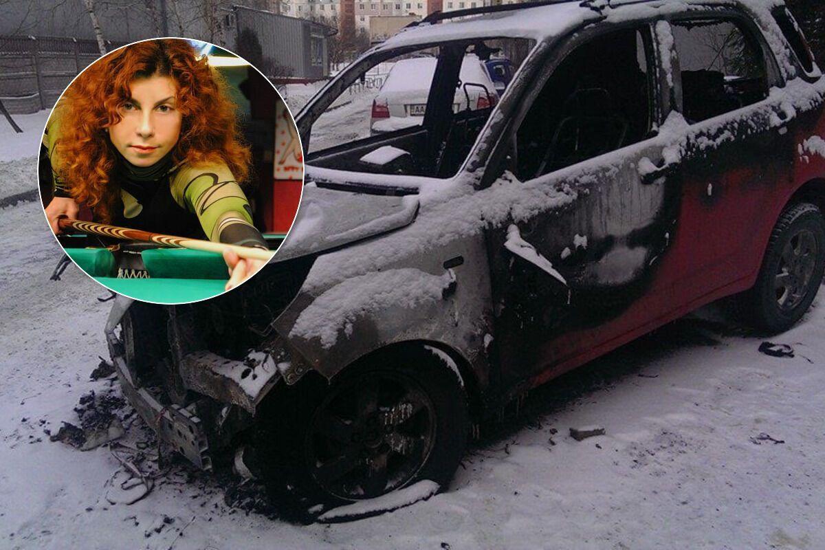 Ася Зброцкая и ее сгоревший автомобиль
