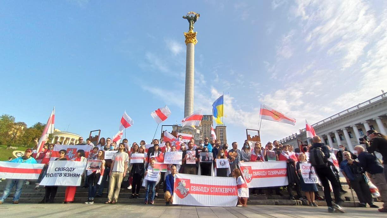 Акция в поддержку политзаключенных Беларуси