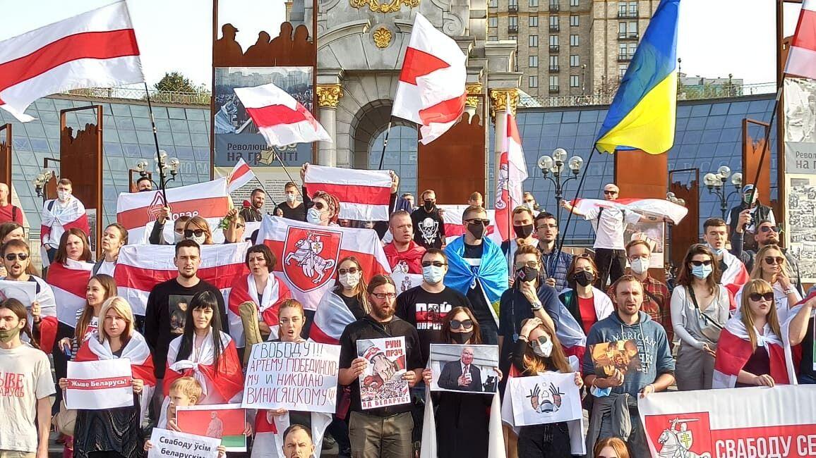 На Майдан вышло несколько десятков человек
