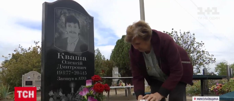 Могила Алексея Кваши.