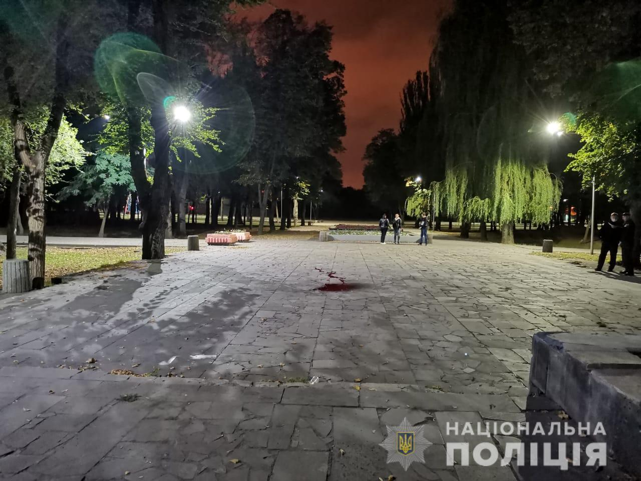 В Кривом Роге в парке мужчина до смерти избил знакомого