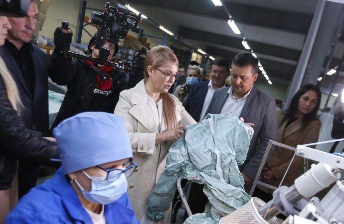 Тимошенко закликала підтримати українське виробництво захисту від COVID-19