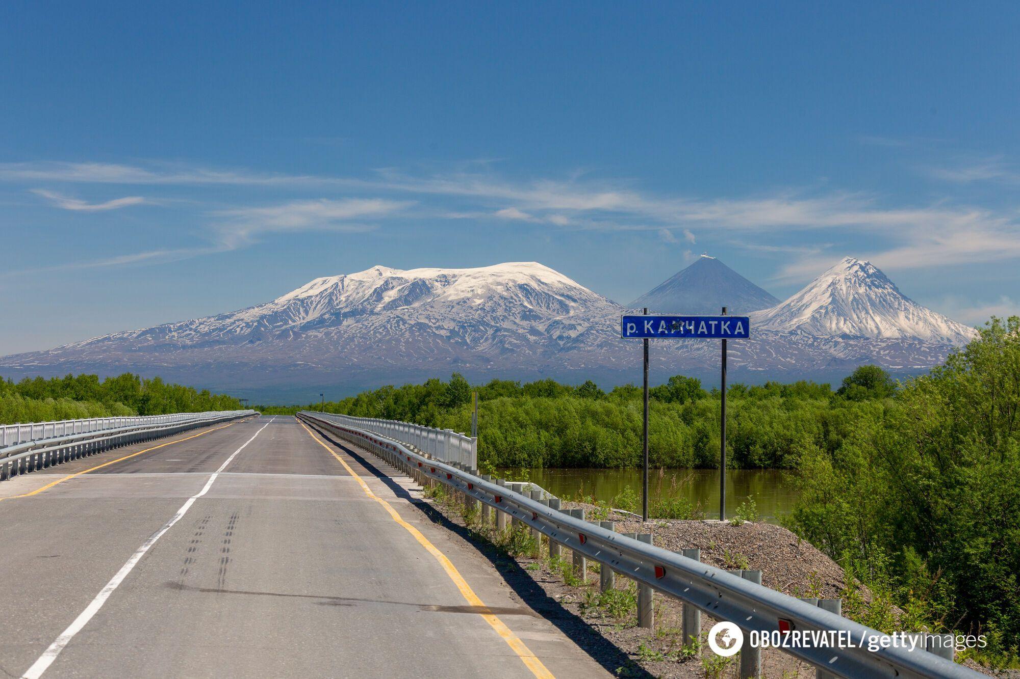 Один из самых активных вулканов мира.