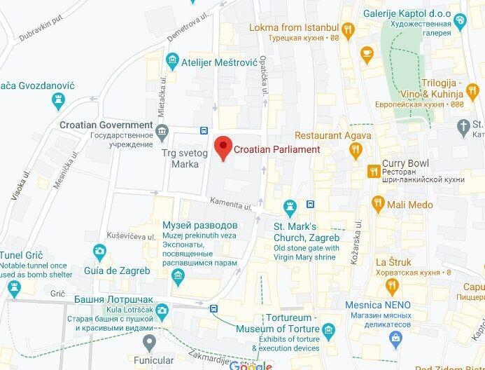 Стрілянина трапилася на площі святого Марка в Загребі.