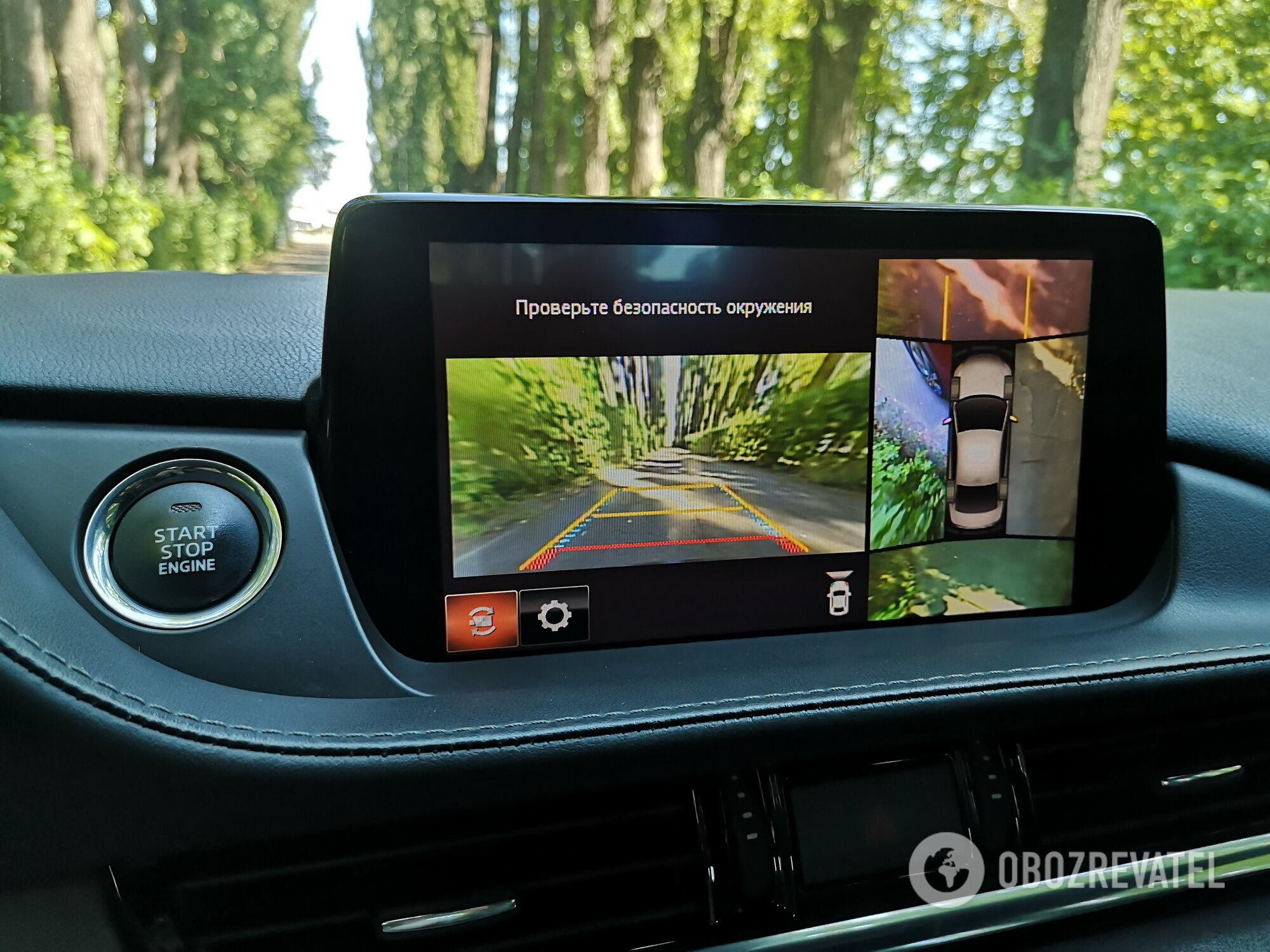 Камера кругового обзора поможет припарковаться в любых условиях