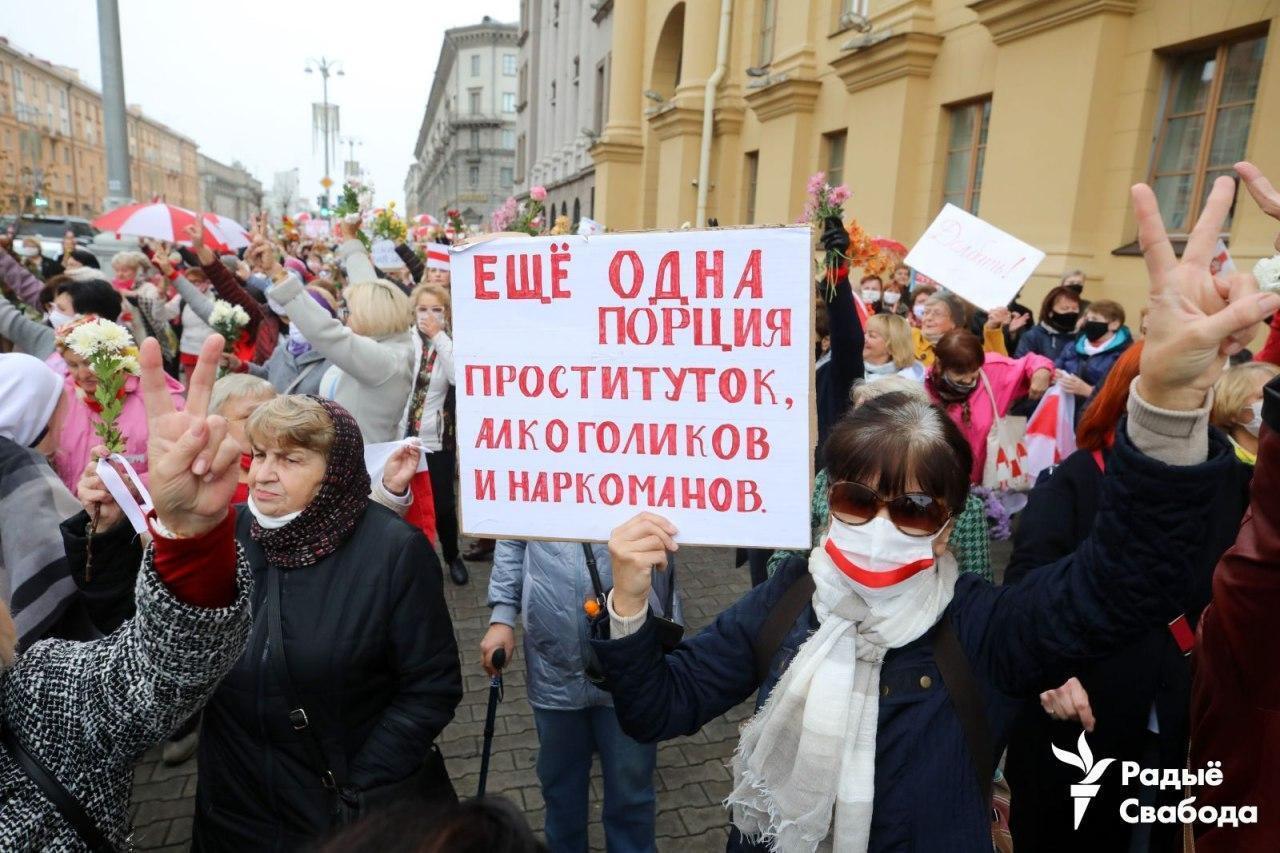 Участники марша пришли с плаками