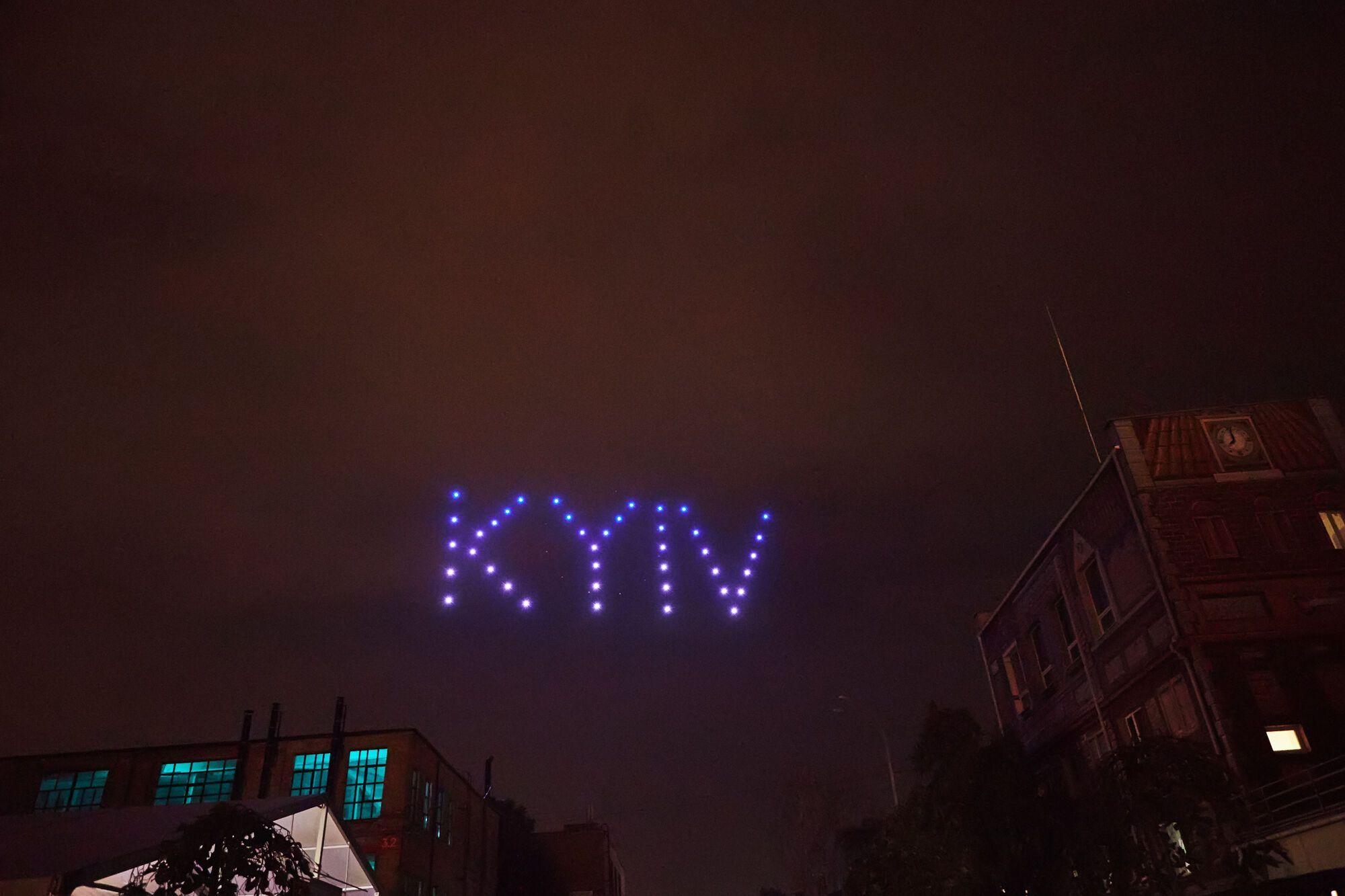 В Киеве устроили невероятное световое шоу с 60 беспилотников. Фото