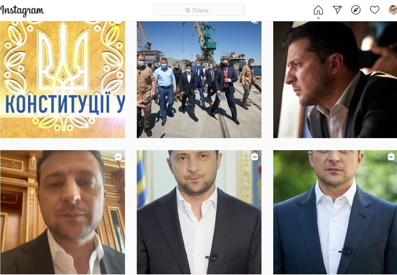 Скриншот страницы президента в Instagram