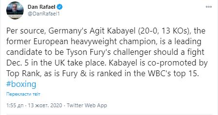 Агит Кабайел может заменить Уайлдера в бою с Фьюри