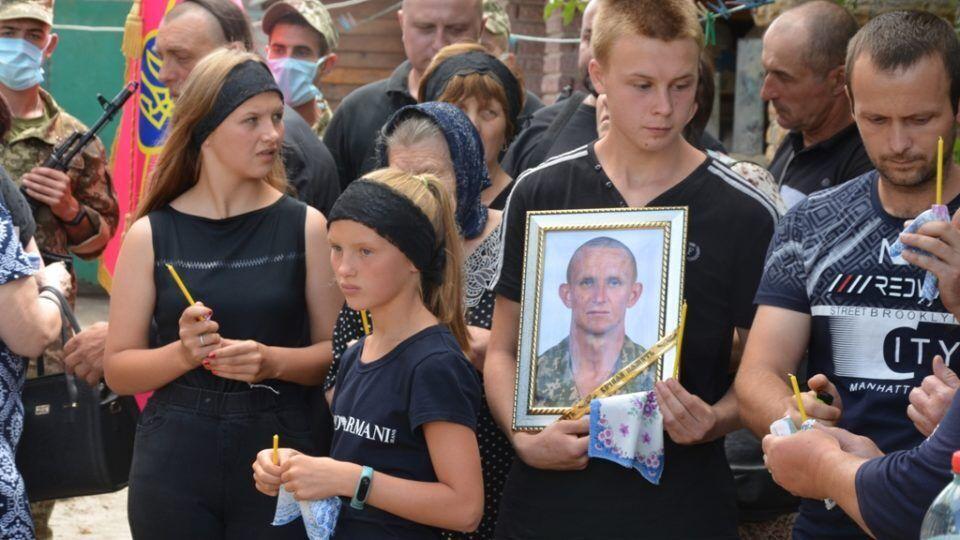 Прощание с Ярославом Журавлем.