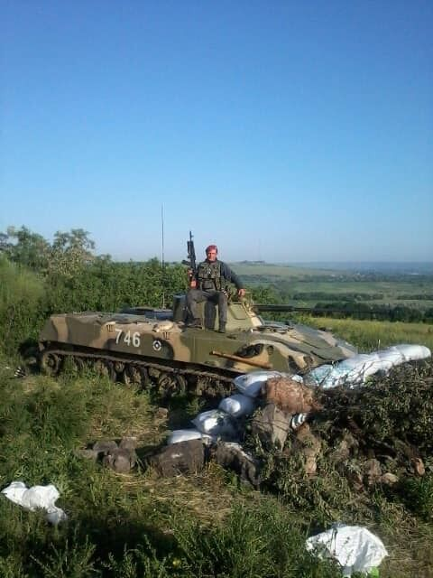 Микитенко был ветераном ООС.