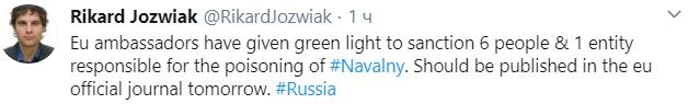 Одобрены санкции против россиян, причастных к отравлению Алексея Навального