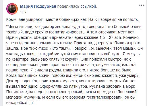 Новини Кримнаша. Крим, який ми так любили, скоро зникне назавжди