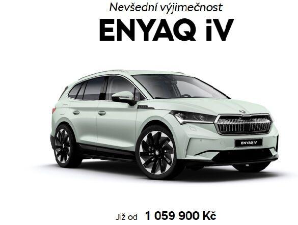Skoda Enyaq в базовій комплектації - ціна від 38 900 євро