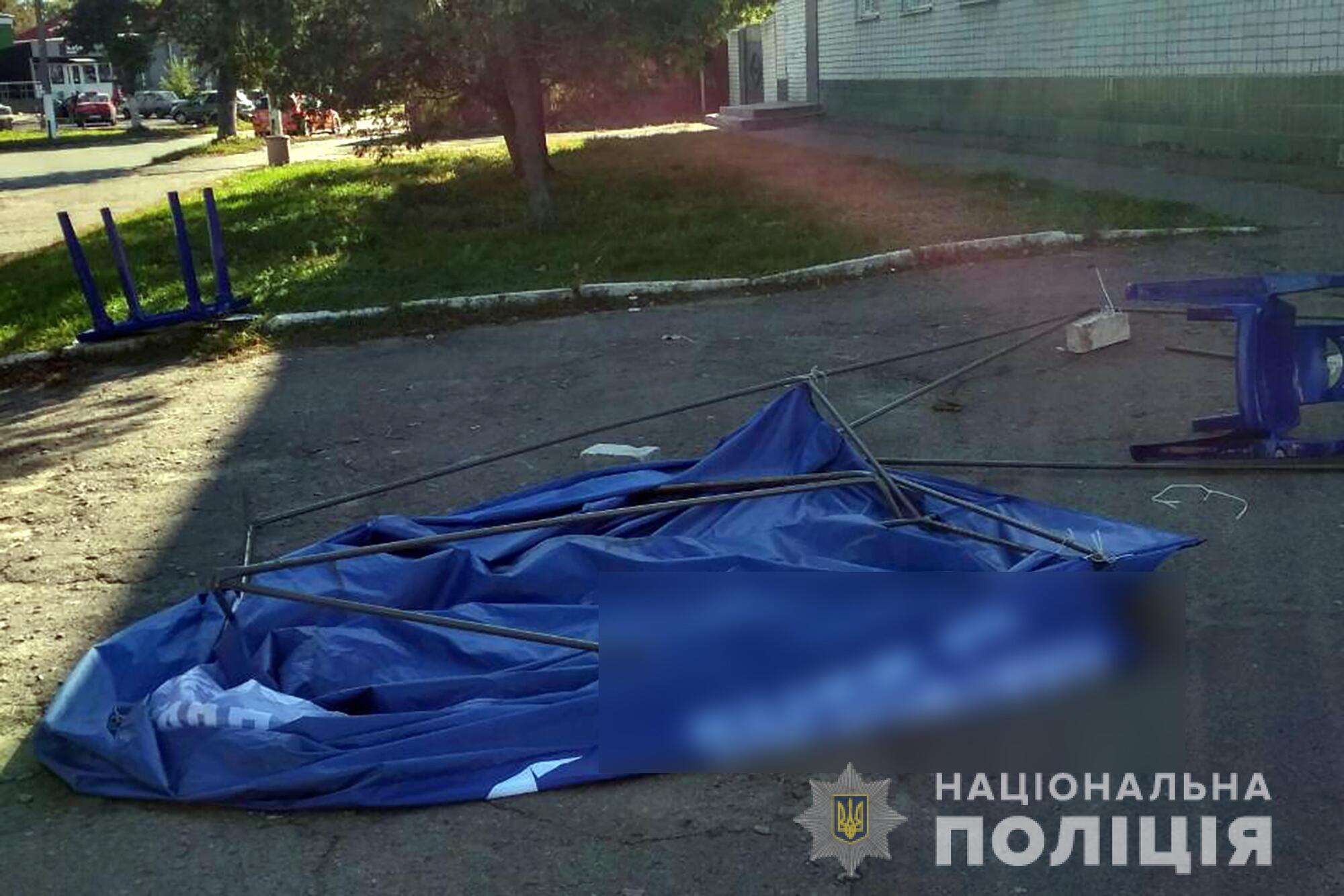 Инцидент произошел в городе Бобровица.