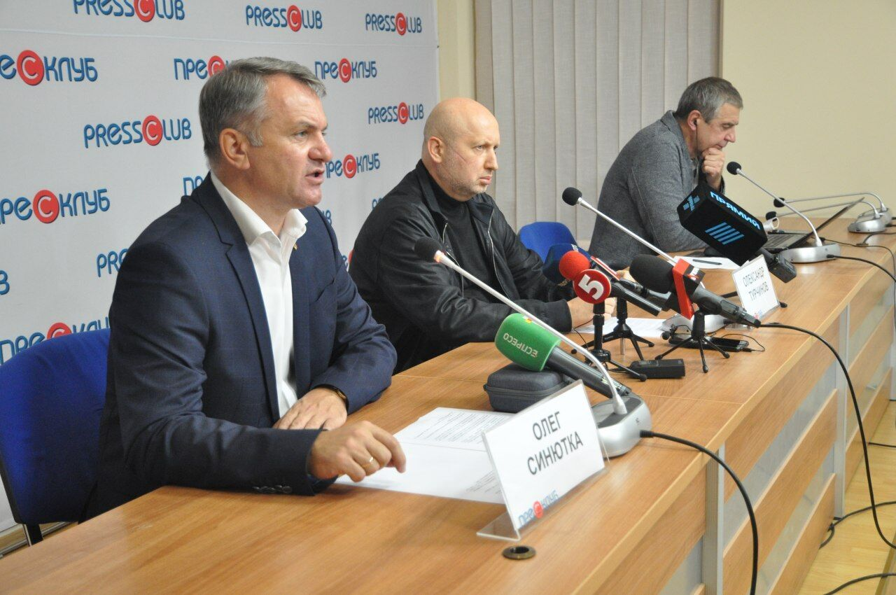 Александр Турчинов и Олег Синютка
