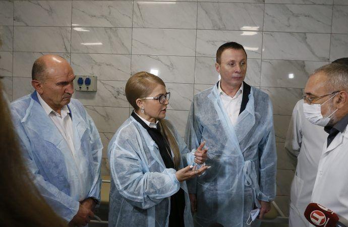Юлія Тимошенко під час зустрічі з працівниками та керівництвом реабілітаційного центру в Полтаві