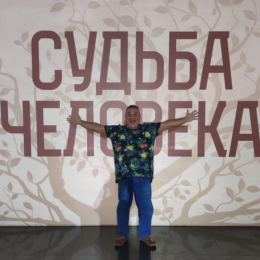 Александр Морозов похудел на 40 кг