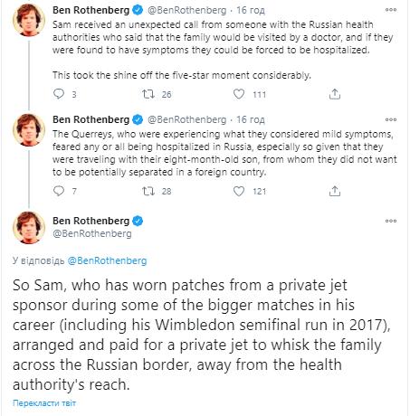 Після дзвінка від представників російських органів охорони здоров'я вони різко змінили своє рішення