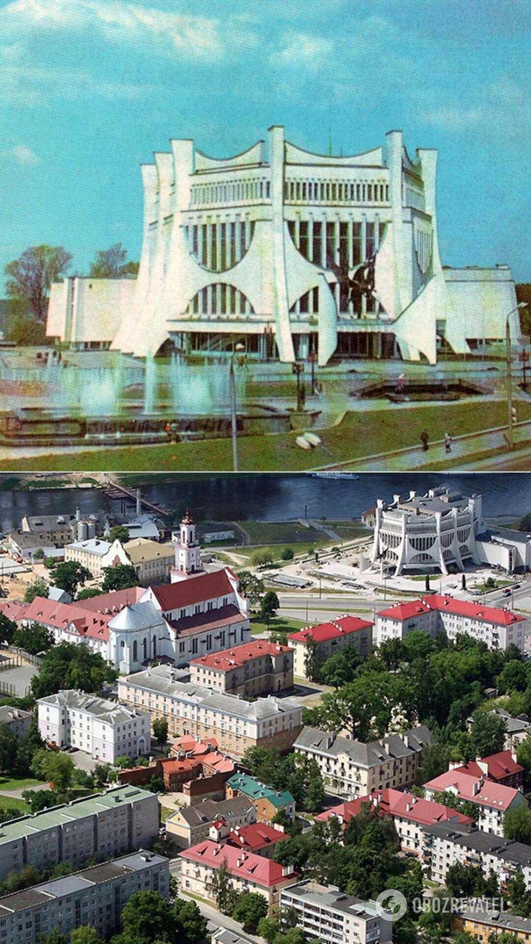 Областной драматический театр, Гродно (Беларусь), 1977-1984 годы
