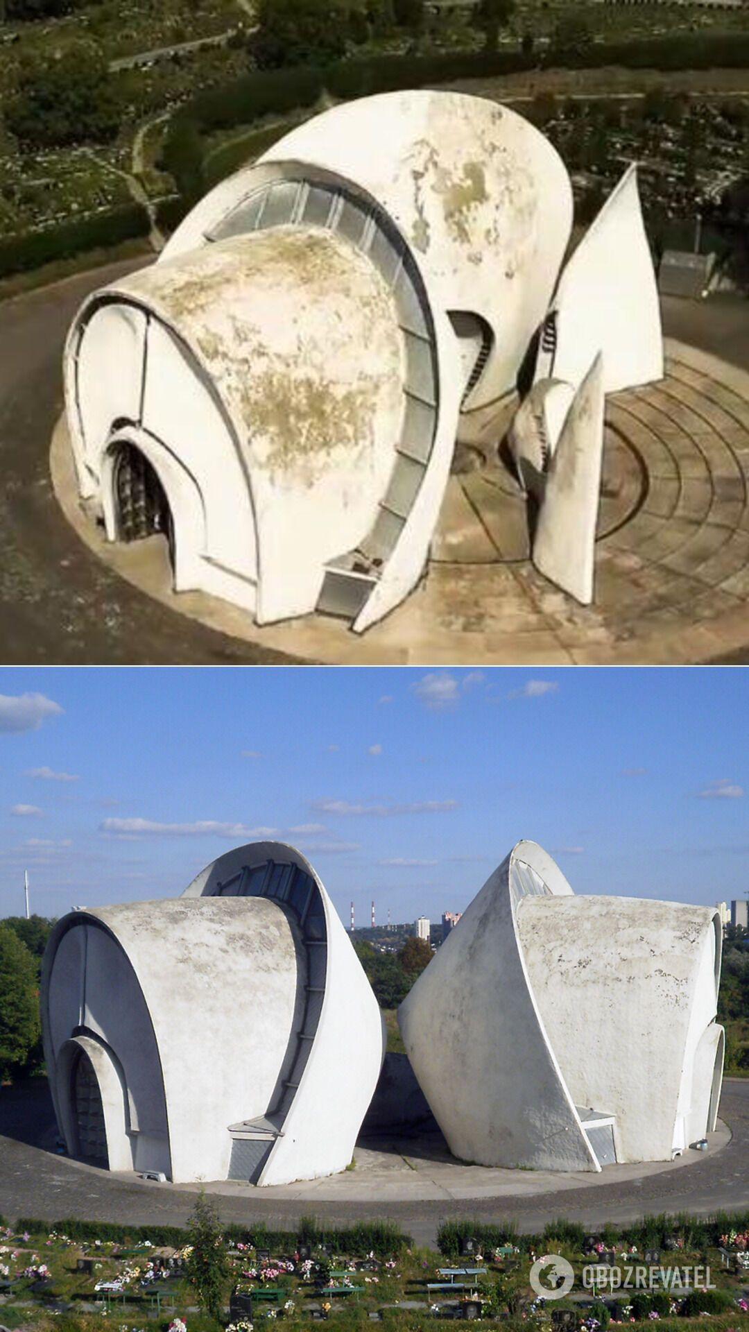 Крематорий, Киев (Украина), 1975 год