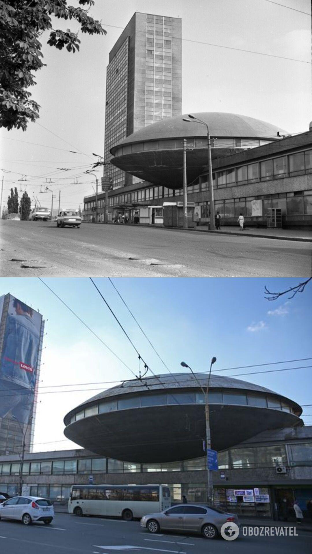 """Здание Института научной-технической экспертизы и информации, или """"Тарелка"""", Киев (Украина), 1971 год"""