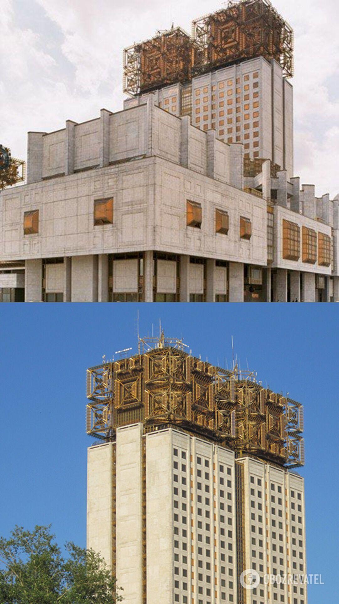 Здание РАН, Москва (РФ), 1974 год