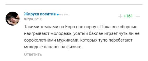 В РФ описывают нерадужные перспективы команды