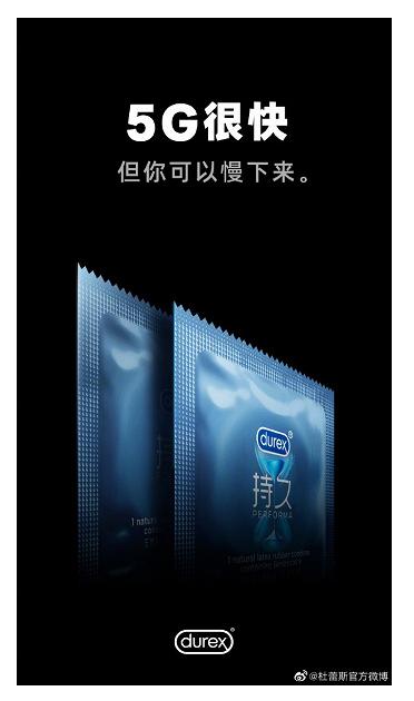 iPhone 12 использовали для рекламы презервативов