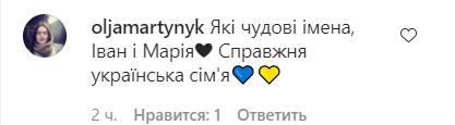 Тарабарова розсекретила ім'я новонародженої доньки