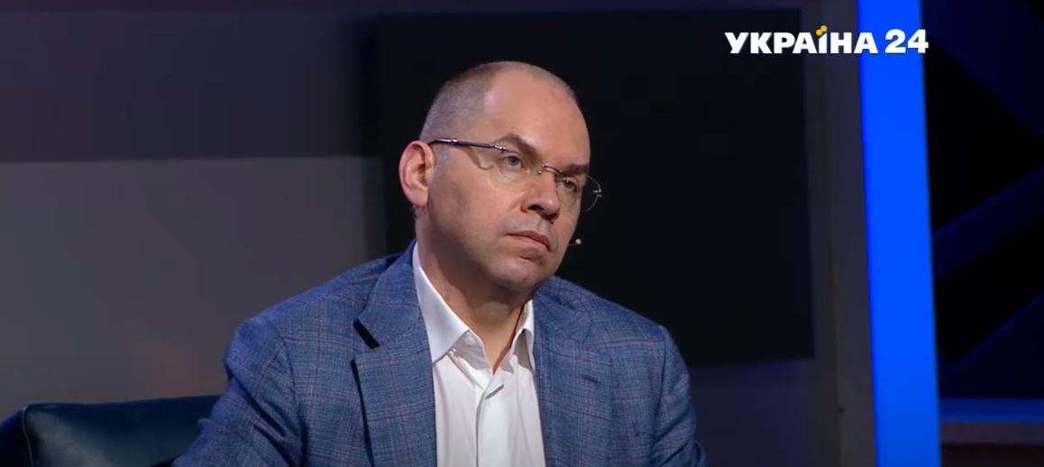 Степанов и Полякова поспорили в прямом эфире