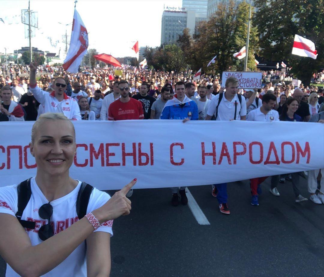 Олена Левченко на протестному марші в Білорусі