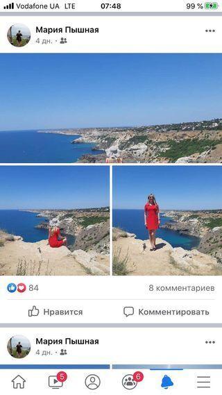 Впоследствии Пышная удалила свои посты о посещении Крыма