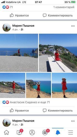 Пост со страницы Марии Пышной в Facebook во время посещения аннексированного полуострова