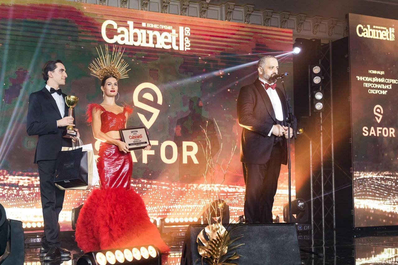 Названы лауреаты бизнес-премии Cabinet Boss. ТOP-50