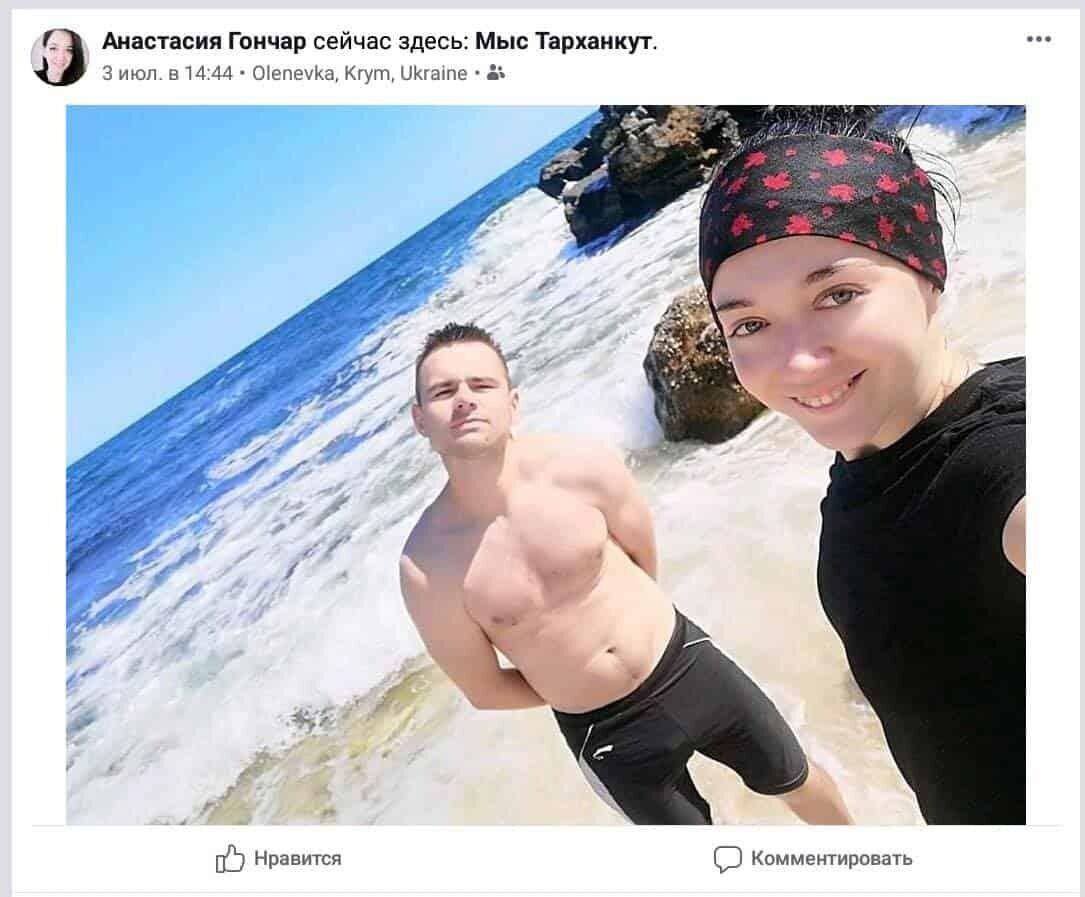 Литвиненко со своей девушкой в аннексированном Крыму